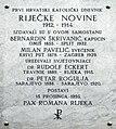 Rijecke novine spomen ploca Rijeka 0308.jpg
