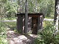 Rika's Landing Roadhouse - Privy - DSCN0530.JPG