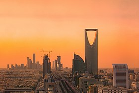 Riyadh North Skyline .jpg