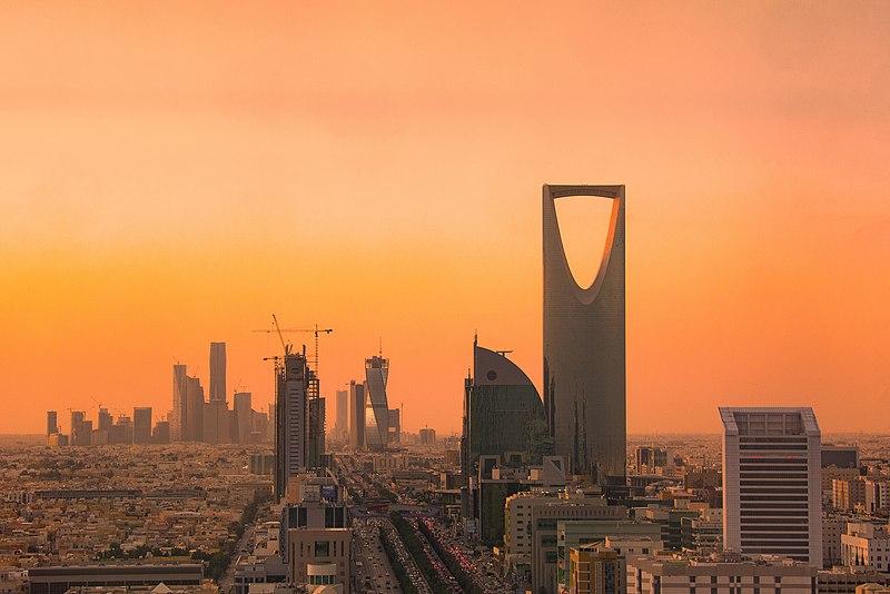 Riyadh North Skyline .jpg
