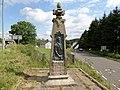 Robert Pollok Centenary Memorial, Mearns Road, Loganswell, Renfrewshire.jpg