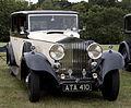 Rolls Royce ATA 410.jpg