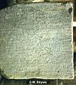 Roman Inscription in Rhodos, Arch. Mus., Greece (EDH - F006050).jpeg