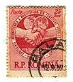 Romania-postage-stamp-trade-unions 3300462597 o (45563918434).jpg
