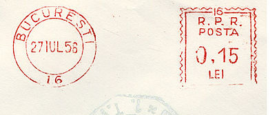 Romania stamp type C1.jpg