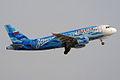 Rossiya (FC Zenit St. Petersburg livery), VQ-BAS, Airbus A319-111 (16785228539).jpg
