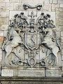 Royal Arms relief, Holyrood Palace (geograph 3774863).jpg