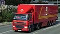 Royal Mail PL05SFF.jpg