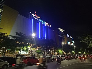 Royal Plaza Surabaya at night.jpg