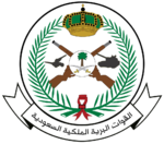 Royal Saudi Land Forces.png