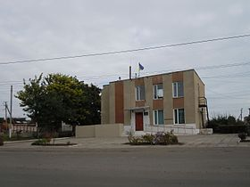 Rural council of Broska, Izmail Raion.jpg