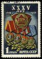 Rus Stamp-35 let VLKSM-1.jpg