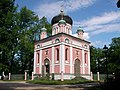 Russian Church - panoramio - dokaspar.jpg