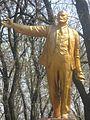 RzhyshchivVladimir Lenin Monuments.jpg