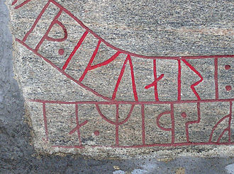 Ingvar the Far-Travelled - The runes IKUARI, or Ingvar, on runestone Sö 281.