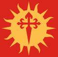 Símbolo central de la bandera de Santiago del Estero.png