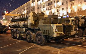S-300 - 2009 Moscow Victory Day Parade (3).jpg