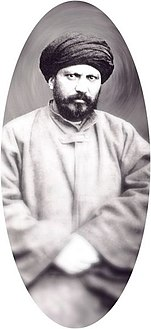 تحميل الاعمال الكاملة للمفكر جمال الدين الافغانى