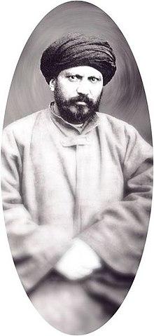 S. J. al-Afghani.jpg