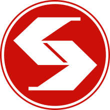 "Angled white ""S"" on a red circular background with a white and red double border."