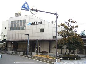 Image illustrative de l'article Gare de Settsu-Tonda