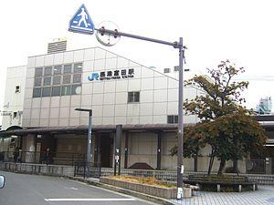 Settsu-Tonda Station - Image: SETTSU TONDA STATION
