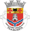 Coat of arms of Sertã