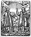 SS. Damian & Cosmas with their attributes Wellcome L0020485.jpg