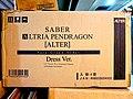 Saber Altria Pendragon Alter Dress Ver. 4pcs corrugated fiberboard carton 20190504.jpg