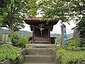 Saikawa Dōsojin.jpg
