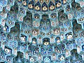 Saint Petersburg Mosque - 02.jpg