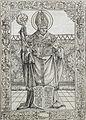 Saint Willibald (recto); Christ on the Cross (verso) LACMA M.61.19a-b.jpg