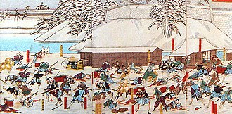 Sakuradamon Incident (1860) - Sakuradamon incident. Detail from print