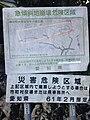 Sakuragatacho-1.jpg