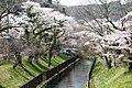 Sankyozawa Aramaki, Aoba-ku, Sendai-shi, Miyagi-ken 980-0845, Japan - panoramio.jpg