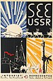 See USSR (Travel poster).jpg