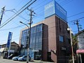 Seibu Shinkin Bank Hamura Branch.jpg