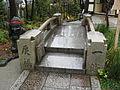 Seimei Jinja Ichijo modoribashi.jpg
