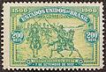 Selo Brasil 400 anos 1500 1900 200 reis.jpg