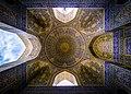 Shah(Emam ) Mosque , Isfahan.jpg