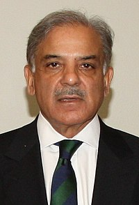 Shahbaz Sharif (cropped).jpg