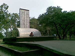 Shahid Sriti Stombho (Proposed).jpg