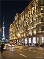 Shanghai The Bund (6275637045).jpg