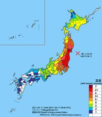本震における日本各地・地域ごとの震度分布図