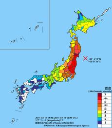Shindomap 2011-03-11 Tohoku earthquake.png