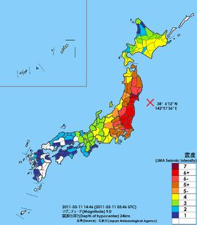 Séisme de 2011 de la côte Pacifique du Tōhoku — Wikipédia