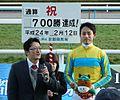 Shinichiro-Akiyama20120212.jpg