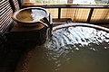 Shiretoko Grand Hotel Kitakobushi07s5.jpg