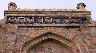Shish Gumbad - Image: Shisha Gumbad blue tiles