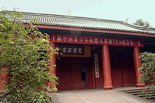 Shishi High School School in Chengdu, Sichuan, China